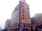 康乃馨醫院,康復與疼痛醫學研究中心