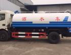 国五12吨洒水车喷雾车 货到付款 包上户口