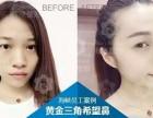 广州海峡一小步,鼻整形技术一大步
