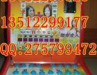 上海出售橘子铃铛投币游戏机