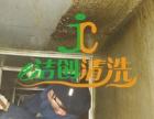苏州虎丘区厨房排风系统清洗维修大型油烟机清洗维修