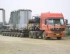 青岛机械运输公司