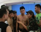 滁州企业军训与拓展训练哪家好?