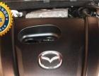 马自达 3昂克赛拉三厢 2014款 1.5 自动 豪华型-买车到