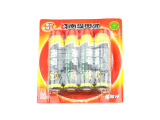 正品南孚碱性电池7号4粒便携卡装 AAA 1.5V  电动玩具闹
