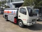 厂家出售各品牌3-12吨二手 国三流动加油车现车大量出售