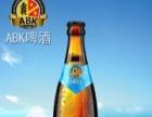 鑫洪梅德国啤酒 批发 代理 加盟
