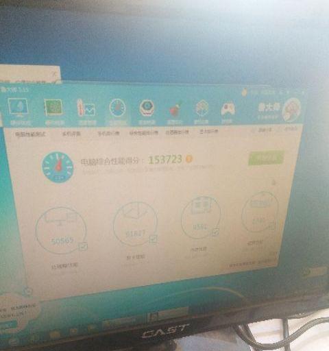 组装电脑主机