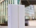 iPad mini4 64G 国行 WiFi 平板电脑 在保修期