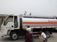 汉中二手车交易市场5吨8吨油罐车价格表