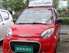 雷丁电动汽车加盟 电动车 投资金额 1-5万元