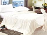 北京2017酒店床上用品批发酒店床上用品定做星级酒店床上用品