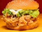 炸鸡汉堡技术培训学校哪里好炸鸡汉堡做法炸鸡汉堡技术培训班