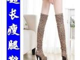 新款秋冬长靴过膝靴弹力绒多穿黑色高筒靴细跟超高跟大码女靴43