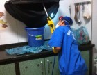 窦店保洁清洗服务公司专业的油烟机洗衣机清洗服务
