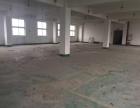 茶园800平米标准仓库出租