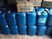 水性渗透型无机防水剂报价