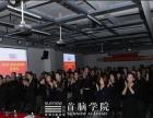 深圳美容美发化妆美甲纹绣师专业培训学校 周末培训班
