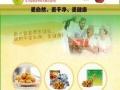 余妈妈食品找代理 土板公司位于柳州市柳邕路京城商栗