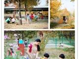 园林幼儿园包头巴学园开始招生了