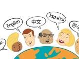 西安有资质的翻译公司-领事馆指定翻译机构