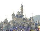 玉溪 香港迪士尼门票团购价格+香港团队签证过关