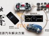 新能源汽车液晶仪表 香港华美创华一汽车科技ITAS融睿系列