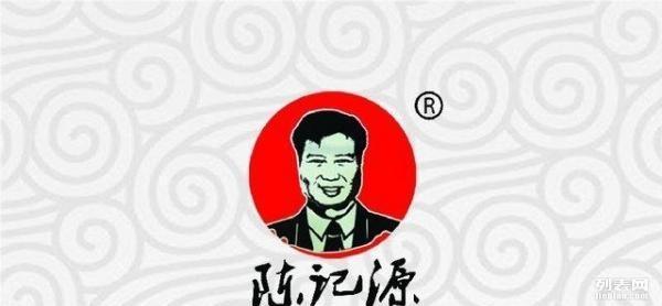 陈记源扯面夹肉饼 面食 投资金额 10-20万元