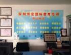 深圳南山邮局电脑培训 深圳南山邮局电脑办公软件报名