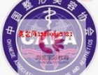 北京朝阳区微整形半永久培训学校