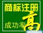 北京商标注册,商标,专利申请