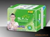 厂家供应暖贝儿系列卫生巾 诚招全国代理