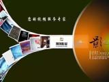 河南煤矿企业宣传片解说词三种结构河南企业专题片制作慧创