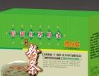 农产品代加工可供货山东朗玛贸易有限公司