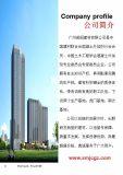 广东淞闽SM-OX3沥青聚酯纤维