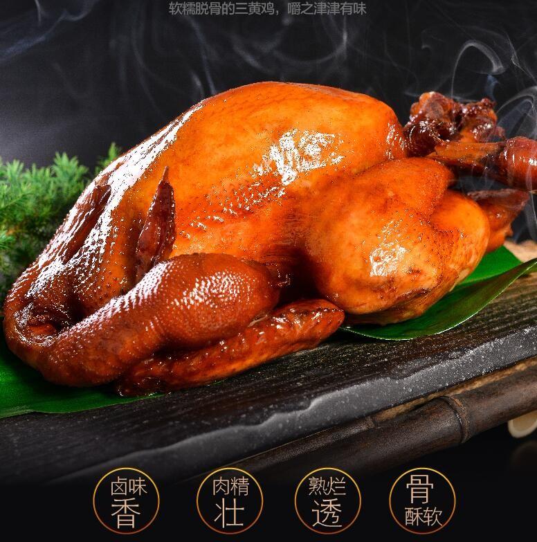 合肥紫燕百味鸡怎么加盟紫燕百味鸡加盟费紫燕百味鸡加盟多少钱