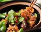 山东好味至黄焖鸡米饭,加盟项目