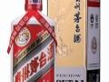 青岛茅台酒回收 回收茅台酒 青岛周边茅台酒回收在那块