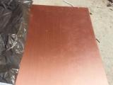 现货供应T2高纯度紫铜线 无氧铜板材