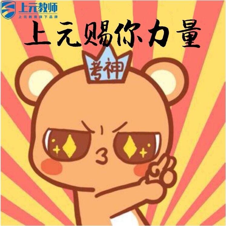 江阴C语言培训班 江阴培训C语言去哪呢