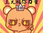 江阴的日语辅导班 江阴学日语难吗