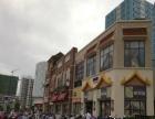 江南万达广场 2号线地铁口 一楼临街商铺招租