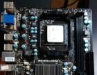 微星880GMS-E41 FX推土机主板出售