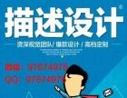 河南淘宝网页装修设计 首页设计 淘宝外包设计网页设