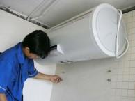 衡水桃城区海尔热水器全国维修售后服务电话 厂家指定维修网点