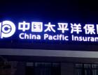 垫江发光字制作公司 LED发光字 发光字广告牌制作厂家
