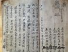 青海海南藏族自治州六十病方古医书的市场价格表