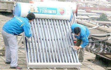 欢迎进入~!太原太阳雨太阳能网站(各中心售后服务总部电话