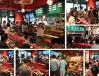 加盟烧烤店,无保留传授,开店成功率超90%