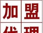 【探宝乐园官方】加盟代理